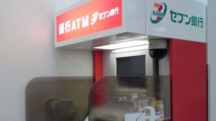 Located in over 20,000 spots throughout Japan - How to withdraw cash at convenience stores