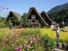 Famous, historic spots in Gifu