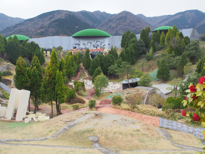 Yoro Park: The Site of Reversible Destiny
