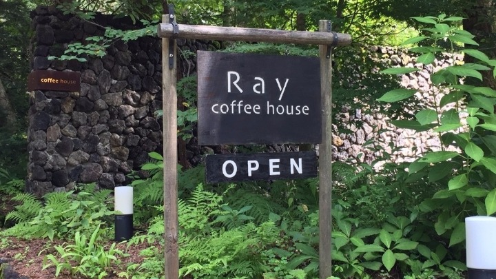 Ray coffee house